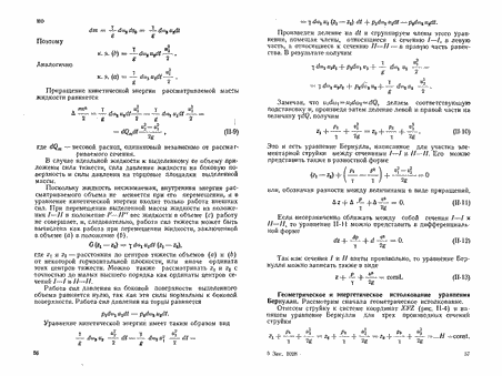 ebook Комплексные аналитические множества 1985