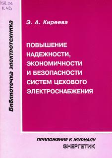 фадеев соминский решебник pdf